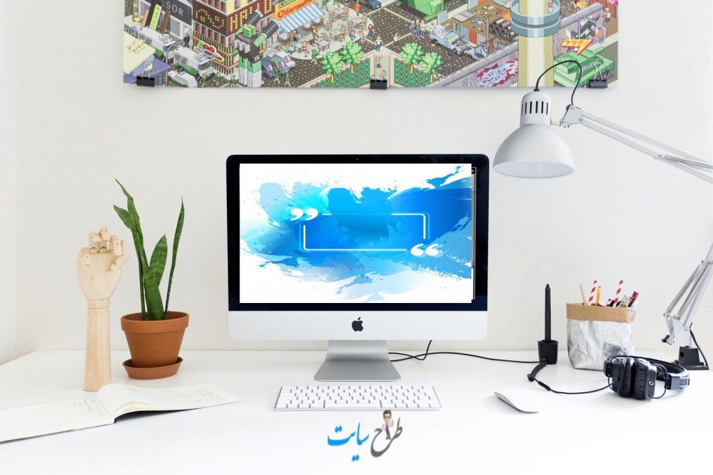 طراحی سایت سنندج